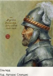ольгерд
