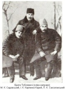 Tobilevich