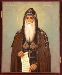 Преподобний Антоній