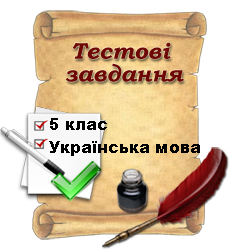 5-rlas-ukrm