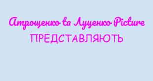 """Буктрейлер за книгою Ярослава Стельмаха """"Митькозавр із Юрківки або Химера лісового озера"""""""