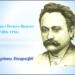 Іван Якович Франко. Сторінки біографії (презентація)